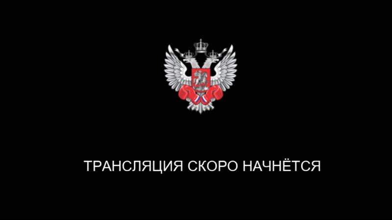 Международные соревнования по боксу памяти Российских воинов погибших в Афганистане и других горячих точках Финалы