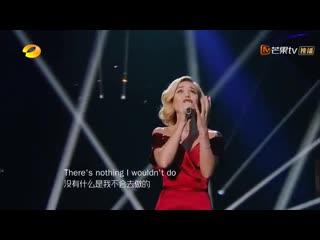 Полина Гагарина - Hurt (Live @ Китайское шоу Singer)