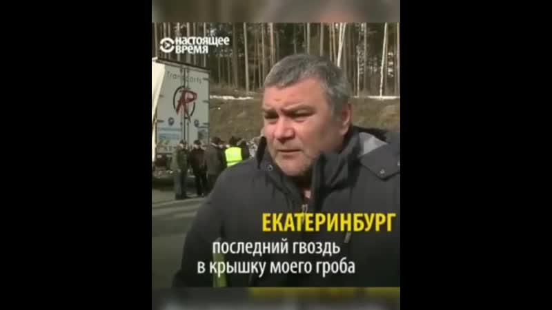 Новые протесты дальнобойщиков yjdst ghjntcns lfkmyj,jb̆obrjd