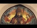 Психологические Значения Библейских Историй I: Введение в Идею Бога