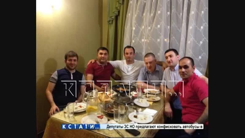 Первые отставки после обнародования фото, на котором люди, похожие на прокуроров, обнимаются с преступниками.