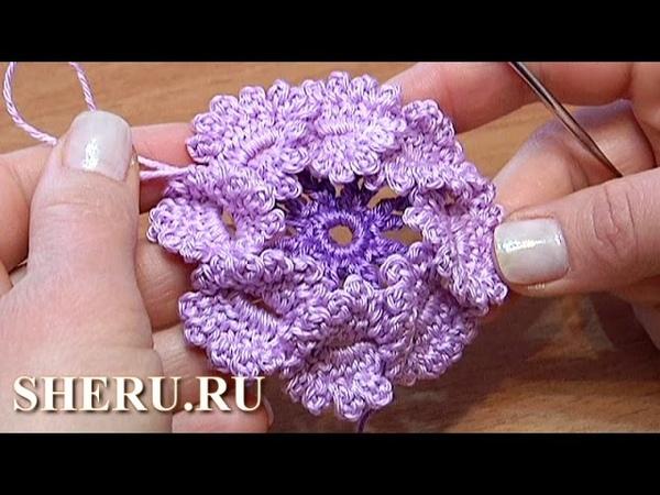 How To Crochet A Flower With 3D Petals Tutoral 15 Вязание Цветов
