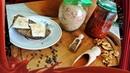 Орехово пряная соль Жгучая