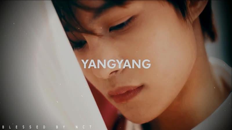 Yangyang - me u   nct/wayv 爱不释手