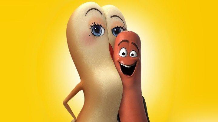 Полный расколбас Sausage Party 2016 мультфильм фэнтези комедия приключения