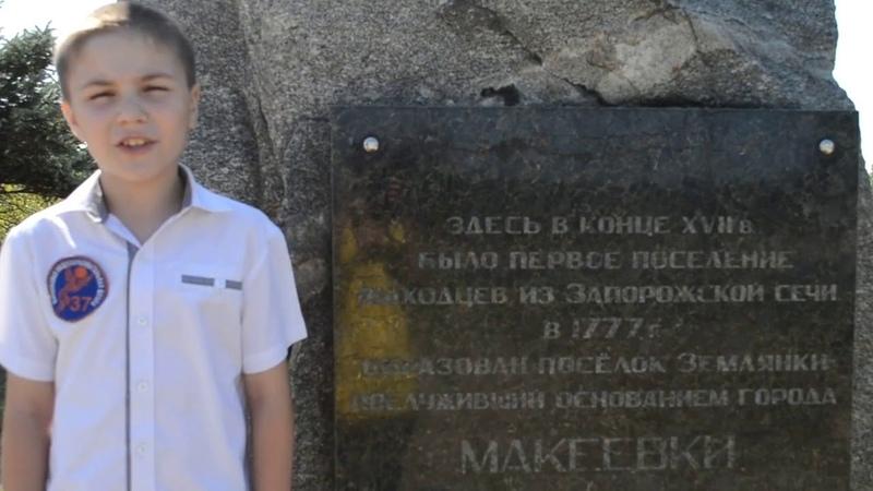 Лысяк Валентина Владимировна Макеевка территория Земли Войска Донского