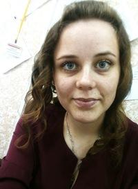 Немчинова Екатерина