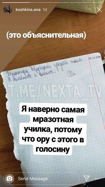 Родители детсадовцев из Солигорска случайно узнали, кем считает их детей воспитательница Люди очень недовольны и уже готовятся писать жалобы. Неравнодушные читатели сообщают, что педагоги,