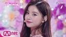 PRODUCE48 [단독/직캠] 일대일아이컨택ㅣ왕이런 - ♬다시 만나 @콘셉트 평가 180817 EP.10