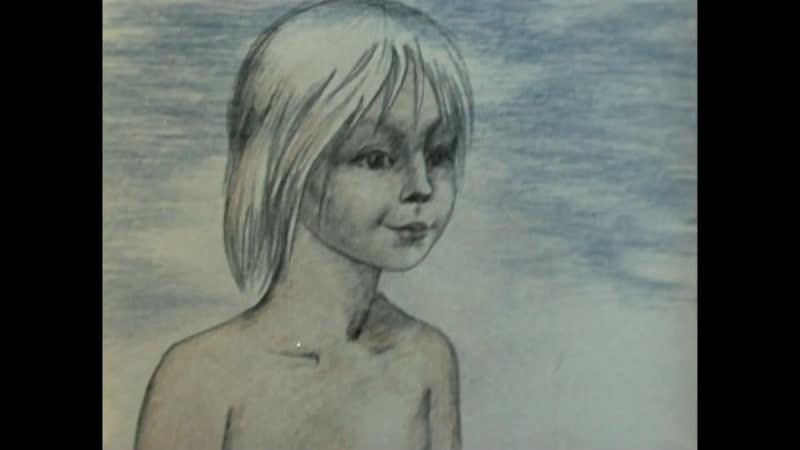 Девочка и дельфин (1979)