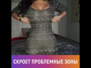 Хит_2019_года