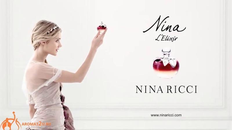 Nina Ricci Nina L'Elixir Нина Риччи Нина Л Эликсир - отзывы о духах