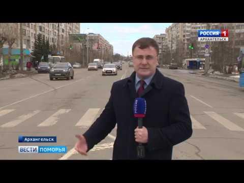 Прокуратура Архангельска провела проверку автошкол и нашла массу нарушений