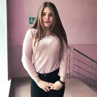 Даша Завьялова