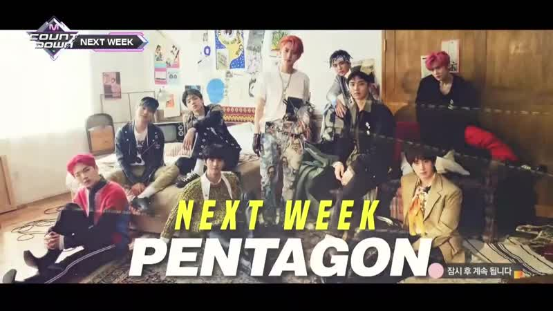 Stray Kids, KARD, JBJ95, Pentagon - Next Week @ M! Countdown 190321
