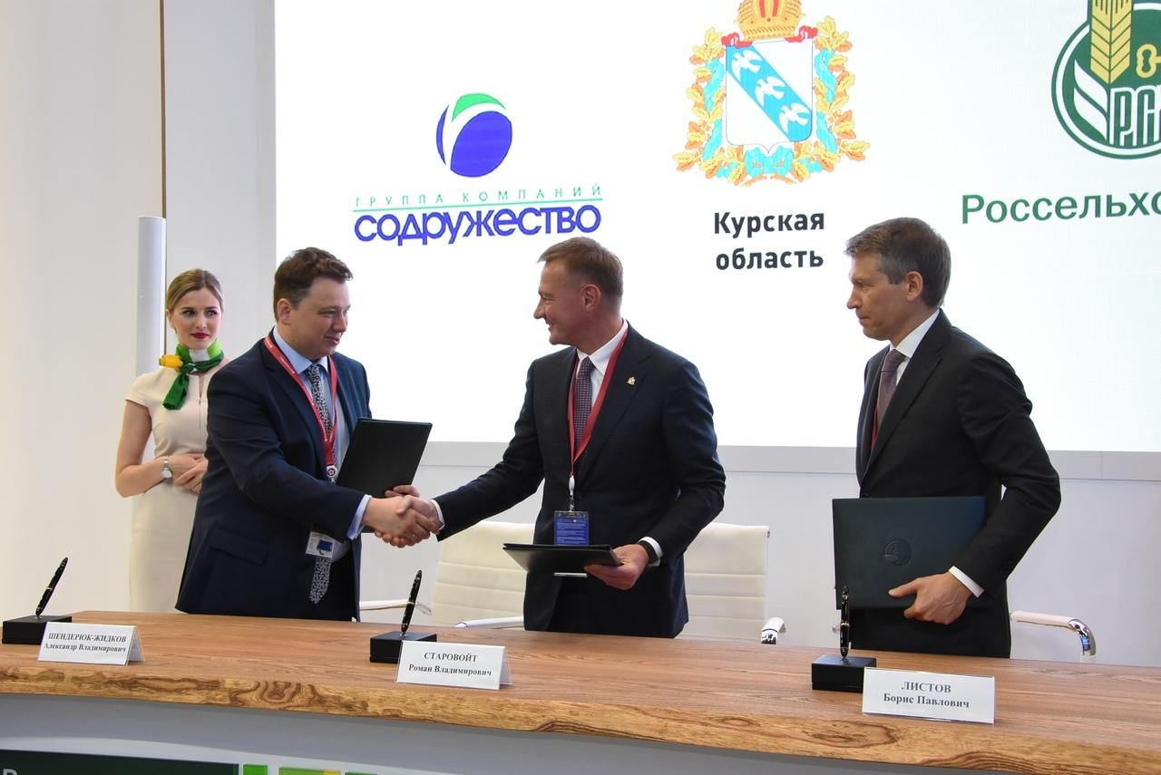 В Курской области построят маслоэкстракционный завод