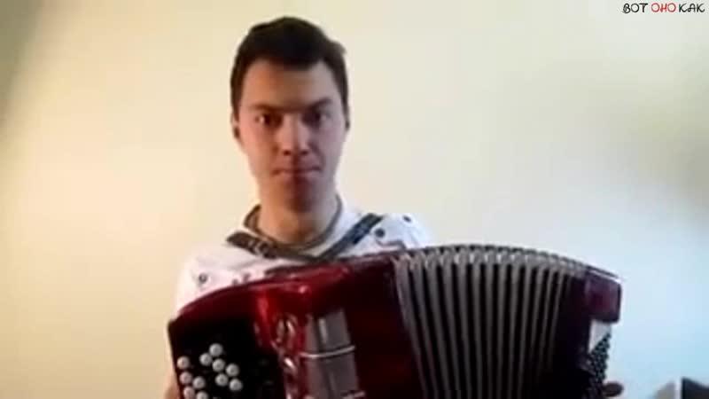 Музыкальная пауза айфон ВоК
