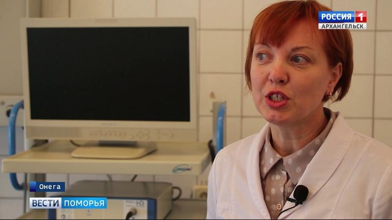 В Онежской ЦРБ стал доступен новый вид эндоскопических операций