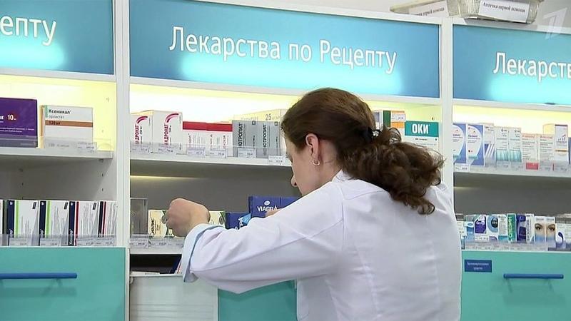 Вопросы доступности лекарств для льготников – то, о...