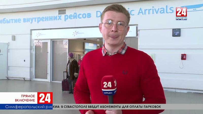 Как организуют отдых детей из Сибая в Крыму Прямое включение Дмитрия Попова