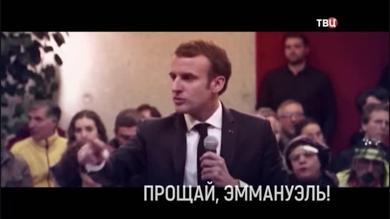15.02.2019. В центре событий с Анной Прохоровой