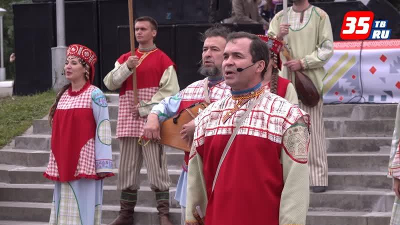 Свыше 700 участников съехались на Фестиваль Деревня душа России в Вологодский район