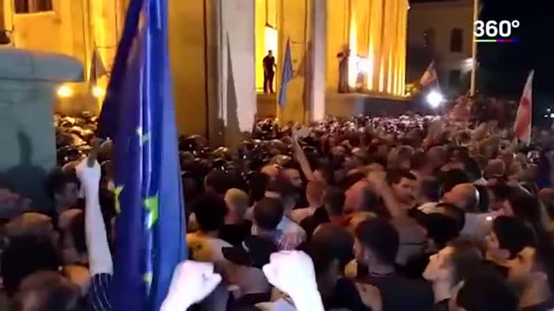 Штурм Парламента в Грузии первые кадры. Опубликовано 20 июн. 2019 г.