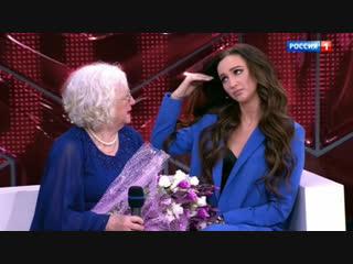 Андрей Малахов. Прямой эфир. Ольга Бузова: я готова стать матерью! ()