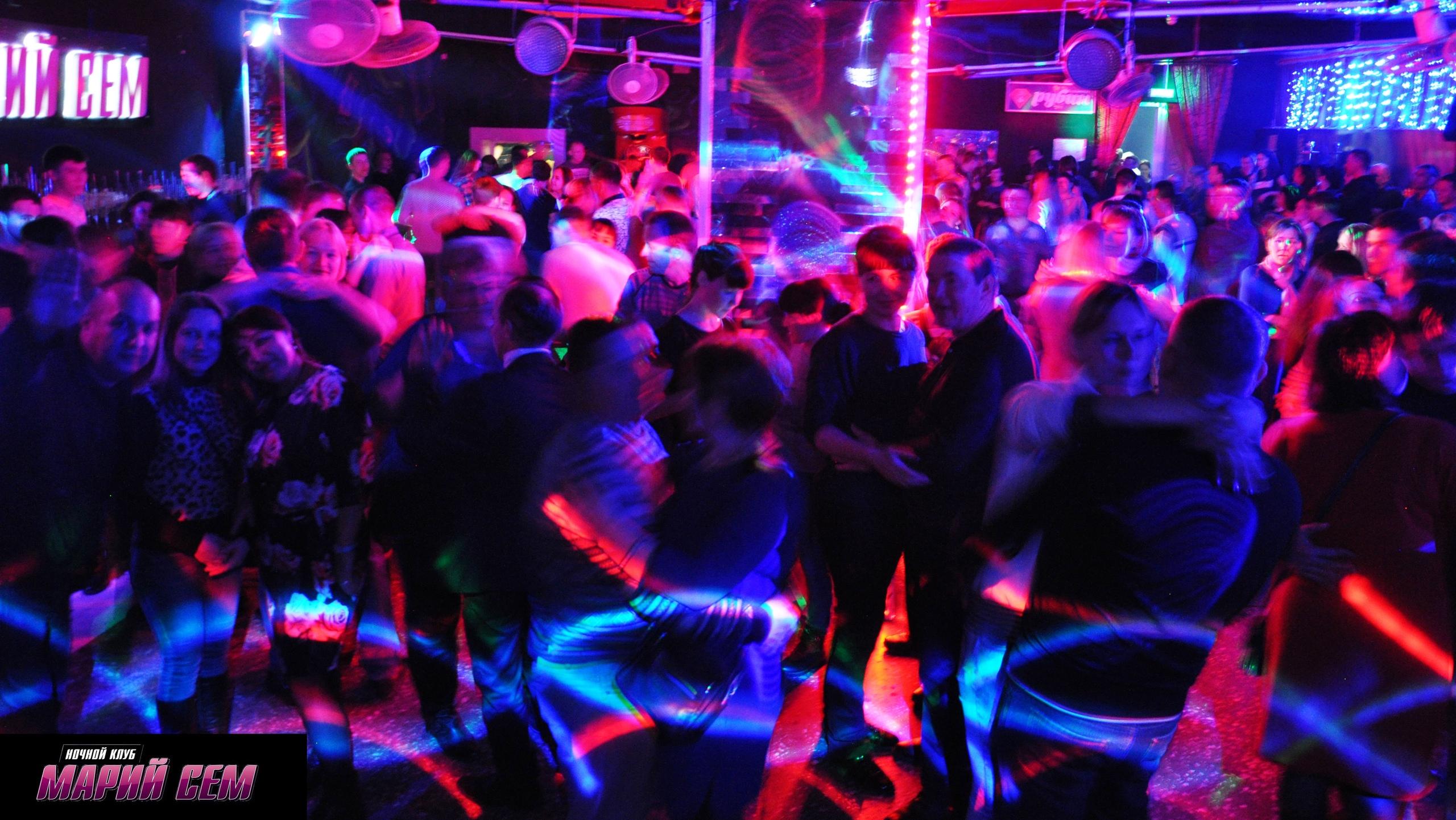 Ночной клуб «Марий Cем версия 2.0» - Вконтакте