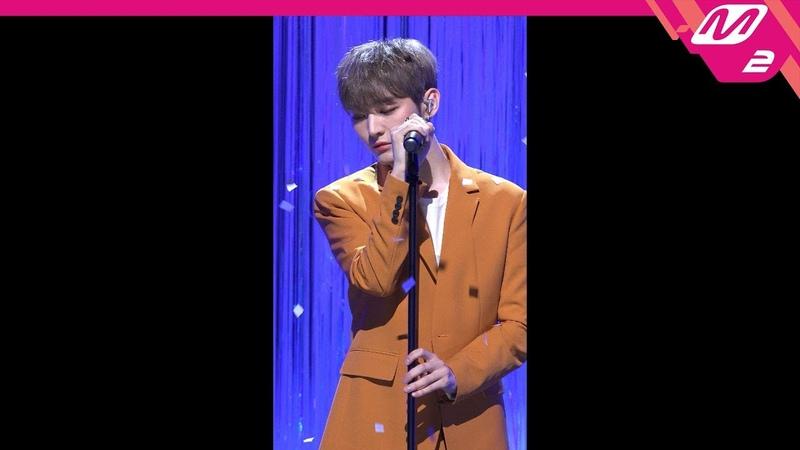 MPD직캠 윤지성 직캠 'In the Rain' YOON JI SUNG FanCam @MCOUNTDOWN 2019 2 21