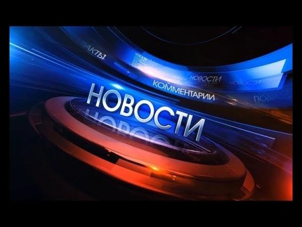 В Горловке открываются ледовые площадки. Новости. 17.01.19 (16:00)