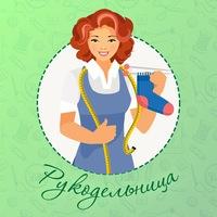 Рукодельница. Вязание и Вышивка