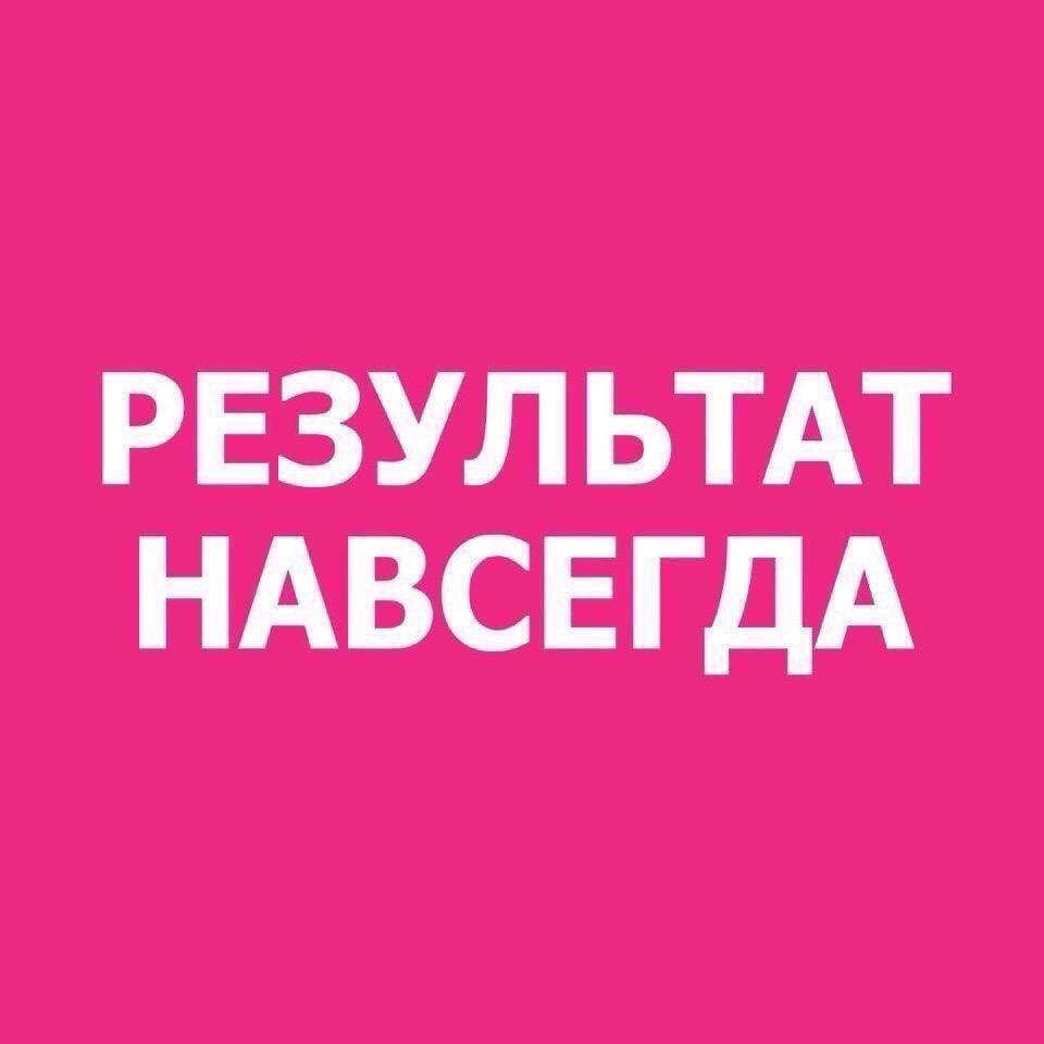 ТРЕБУЮТСЯ МОДЕЛИ НА ЛАЗЕРНУЮ ЭПИЛЯЦИЮ !