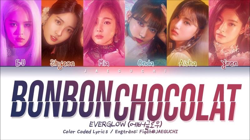 EVERGLOW (에버글로우) - Bon Bon Chocolat (봉봉쇼콜라) (Color Coded Lyrics EngRomHan가사)