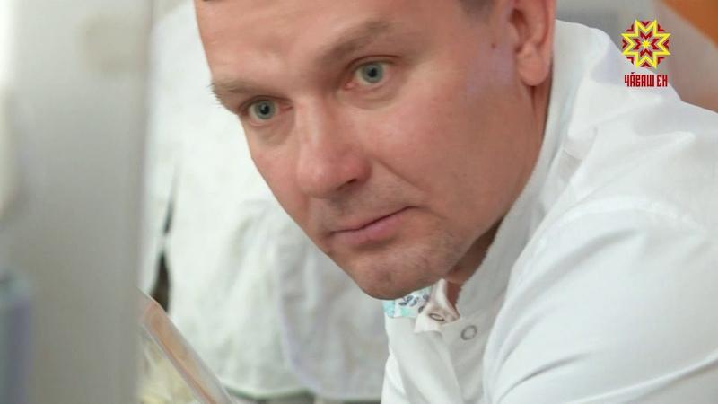 Наша съемочная группа встретилась с лучшим анестезиологом Чувашии — Дмитрием Лукояновым.