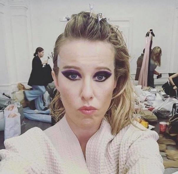 Ксения Собчак поэкспериментировала с макияжем!