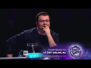 Кастинг в новый сезон Comedy Баттл