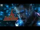 Я — Железный Человек (СПОЙЛЕРЫ К М4) В память о Тони Старке .