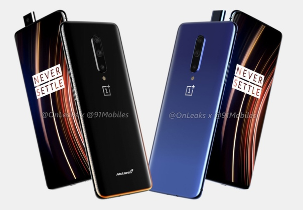 Все характеристики OnePlus 7T и OnePlus 7T