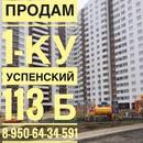 Объявление от Elizaveta - фото №1