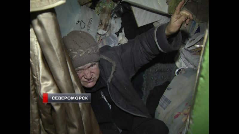 Бабушка-барахольщица из Североморска завалила квартиру мусором с помоек