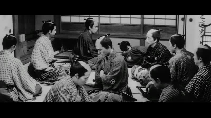Телохранитель 2.Отважный самурай(Япония.Боевик.1962)