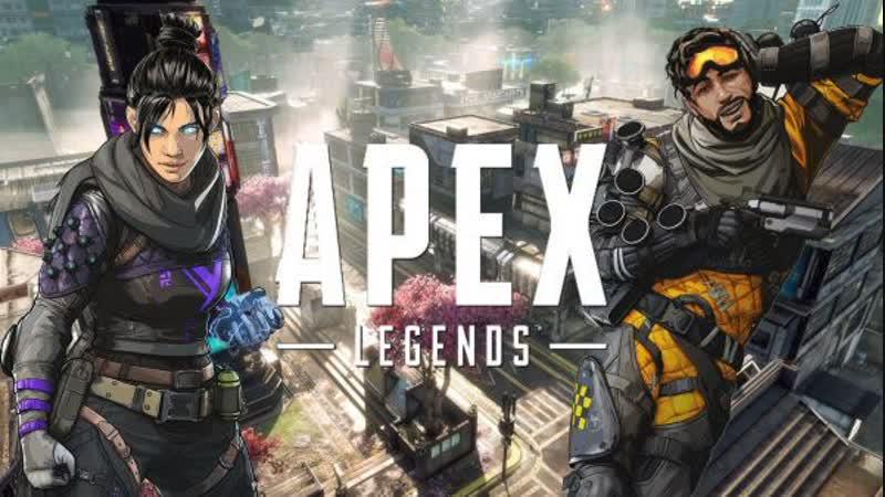 стрим APEX LEGENDS новая Королевская битва