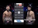 Забит Магомедшарипов vs Джереми Стивенс полный бой UFC 235