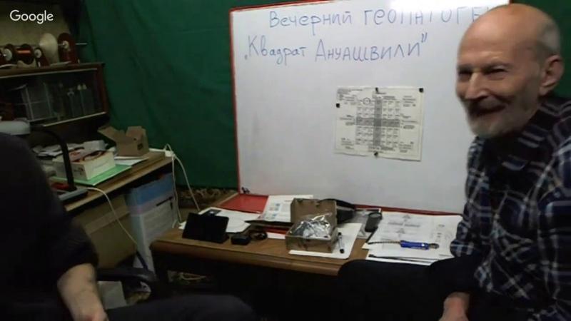 Вечерний геопатоген (часть 6): Глобальная Волна Санкт-Петербург