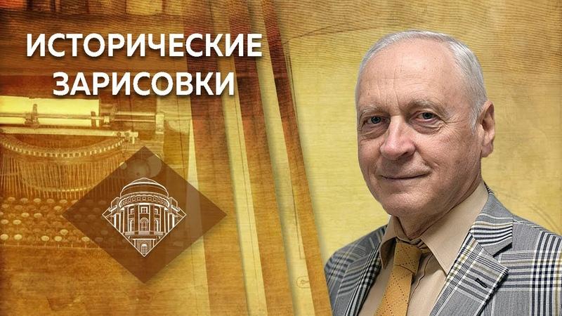 Е.Ю.Спицын и А.А.Зданович. Создание ВЧК и Заговор послов
