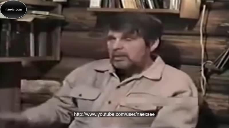 Георгий Сидоров. Кто такой Чернобог.