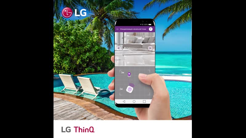 LG ThinQ.mp4
