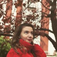 Саша Алекса