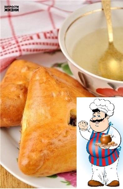 Как приготовить эчпочмак (треугольные пироги с картошкой и мясом)